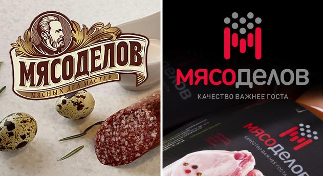 Название подбренда продукции колбасных изделий предприятия калинка